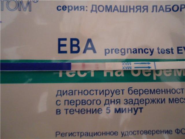 Ева тест на овуляцию планирование - 7